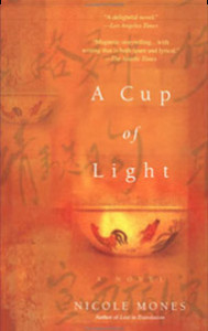 cup-of-light_sb