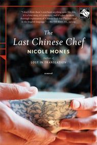 last-chinese-chef_sb