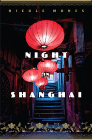 night-in-shanghai_sb
