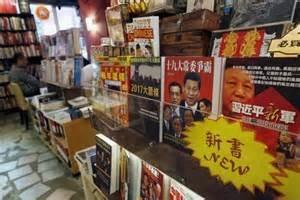 Hong Kong newstand