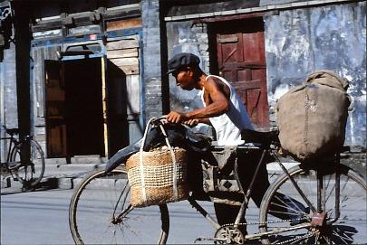 Beijingcyclistbluewall
